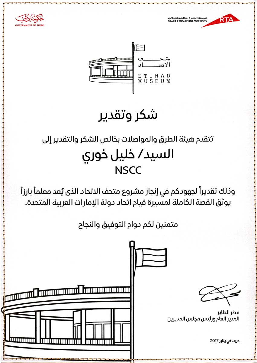 NSCC International Receives Award from Etihad Museum and Dubai RTA