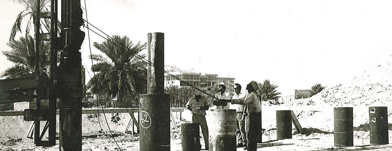 Piled foundations for National Bank of Abu Dhabi, 1971