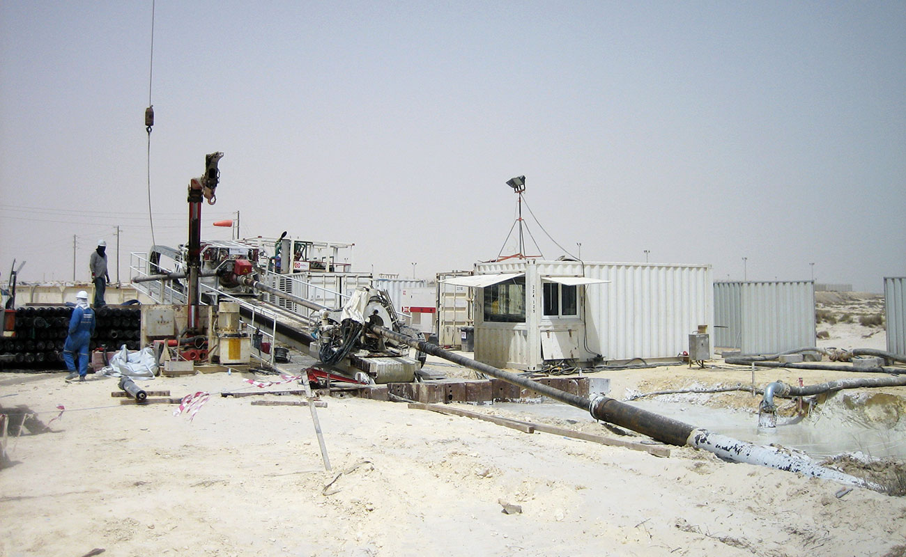 Qatif Crude Oil Trunk Line Landfall