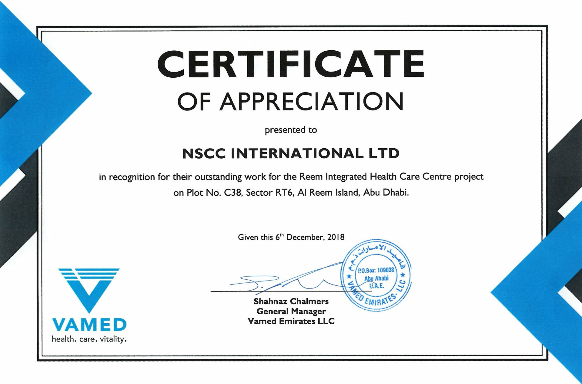 Certificate of Appreciation for Reem Integrated Health Care Centre Project