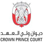Crown Prince Court (Abu Dhabi)