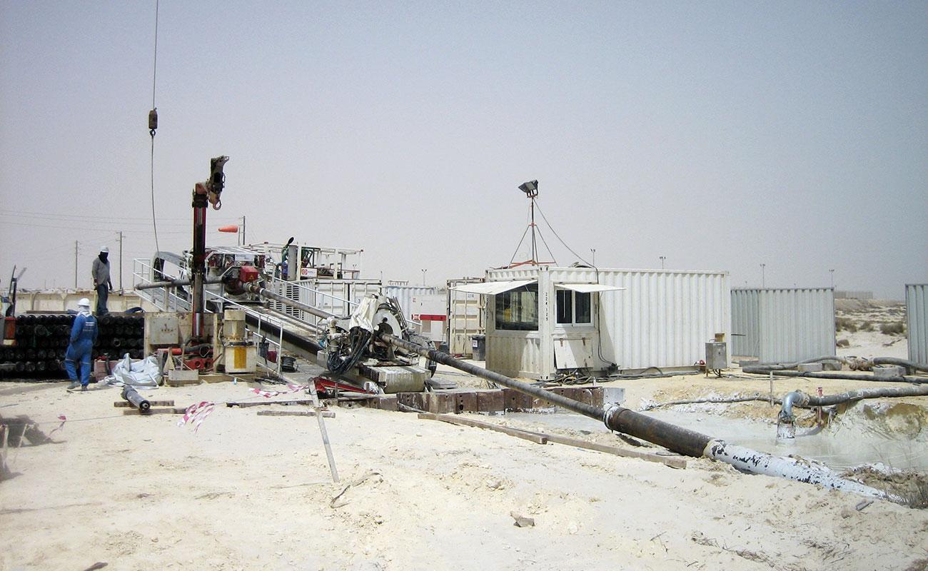 Qatif Crude Oil Trunk Line Landfall